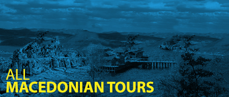 all-macedonian-tours