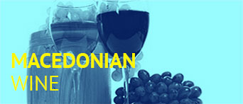 macedonian wine 01